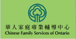 华人家庭专业辅导中心