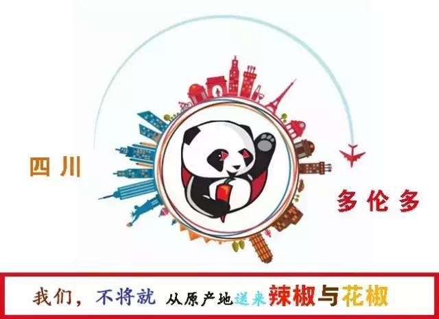 logo logo 标志 设计 矢量 矢量图 素材 图标 640_466